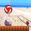 A Different Fastball - A Very Funny Game