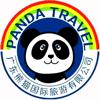 熊猫国旅 Wiki