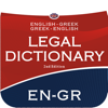 ENGLISH - GREEK & GREEK - ENGLISH LEGAL DICTIONARY