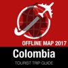 哥伦比亚 旅遊指南+離線地圖