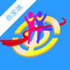银利华 - 射洪商家 artwork
