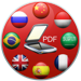 PDF Translator & Text Scanner