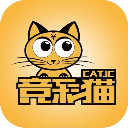 竞彩猫-足彩篮彩竞彩专家推荐平台