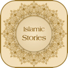 Islamic And Inspirational Stories Free