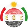 Kurdistan Borsa-Iraq