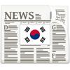 Korea News English- Breaking South & North Updates