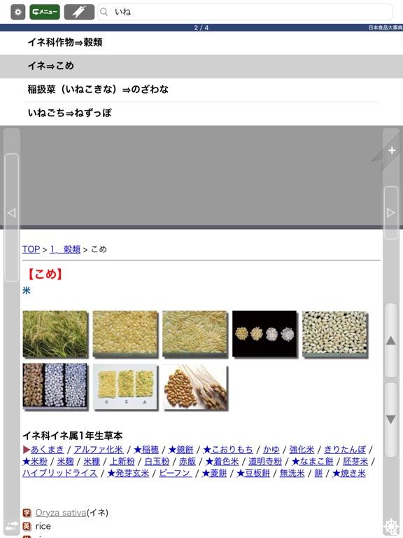 http://is2.mzstatic.com/image/thumb/Purple111/v4/fb/3e/33/fb3e335b-a802-71f8-fa96-f9116b45a292/source/576x768bb.jpg