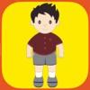 لعبة تلبيس اولاد - ملابس و العاب