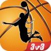 Street War: Basketball