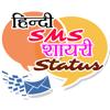 Hindi SMS Shayari&Status Hike Collection messenger