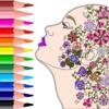 Colorful: Malbuch für Erwachsene Mandala entspanne