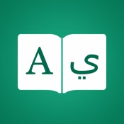 Arabic Translator - English Arabic Dictionary