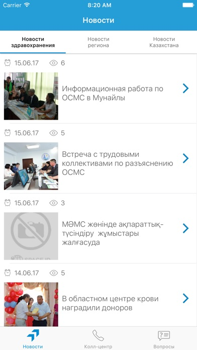 HCityСкриншоты 1