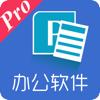 For PPT手机版-办公软件ppt制作