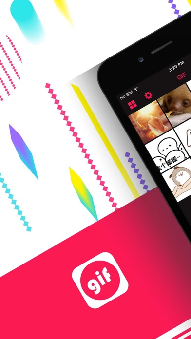 Gif viewer animated gif player gif maker on the app store iphone screenshot 1 negle Gallery