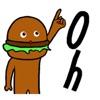 I am a Hamburger - HambergerMan Sticker