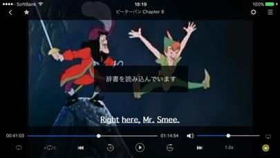 【ディズニー名作選】英語で学ぶ「ピーター・パン」 screenshot1