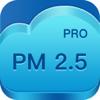 PM2.5实时监测仪专业版 - 准确测量温度和空气质量指数AQI