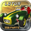 Car Disassembly 3D - Noble Empire Limited