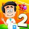Doctor Kids 2 - Детский доктор — 2