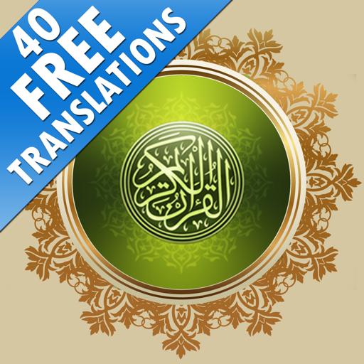 Al Quran App - Quran Audio, Qoran, Koran, Coran