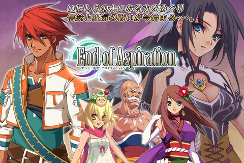 RPG End of Aspiration screenshot 1