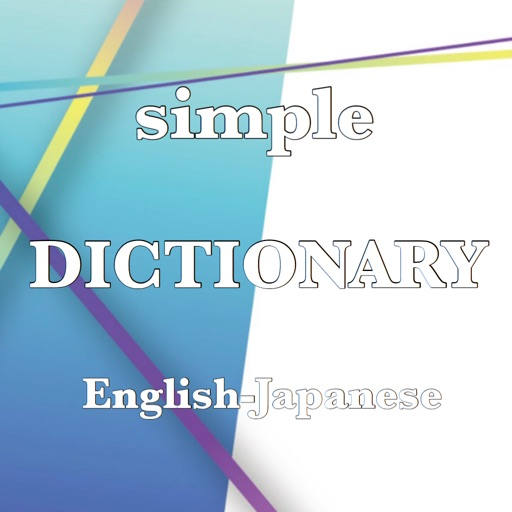 english japanese dictionary I did this promo video a few years ago and just had a direct link to it on the product page--a youtube embed would be much better :) this is an excellent e-.