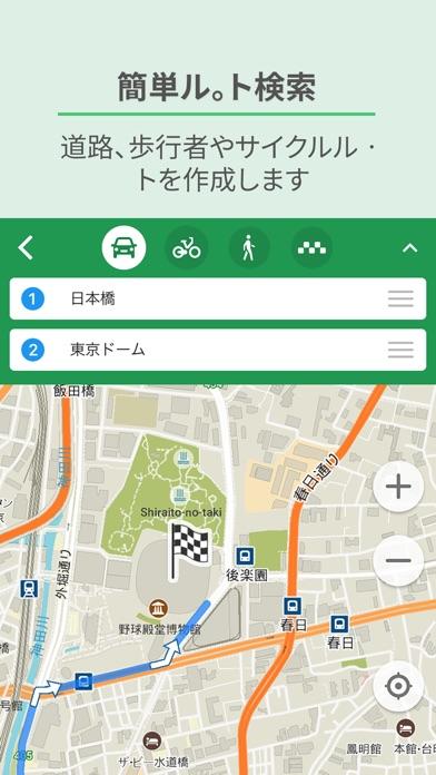 MAPS.ME オフライン地図とナビゲーションスクリーンショット