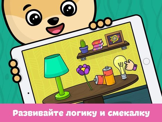 Скачать Детские игры для детей малышей