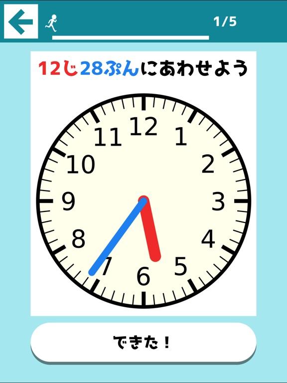 http://is2.mzstatic.com/image/thumb/Purple117/v4/5d/9f/f6/5d9ff6f1-f457-a665-a861-dfd8566c78b4/source/576x768bb.jpg
