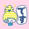 [cute friends]honorific