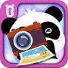 Fotografía Panda—Estudio Profesional