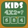 EduLand Maths Trainer - Multiplication For Kids