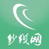 中国纱线网 Wiki