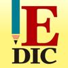 書く+ 英語例文辞書E-DIC