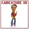 МГНОВЕННЫХ 3D-КАРИКАТУРЫ – CARICATURE