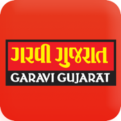 Garavi Gujarat Magazine app review