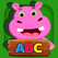 Baby Learning Games for Kids - Toddler boys apps