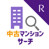 Realnet中古マンションサーチ - 新築分譲時価格からの騰落率を一発検索!
