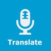 Translate Voice & Text - Speak to Voice Translator