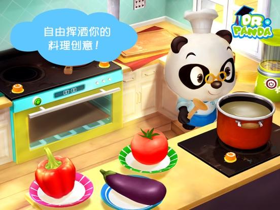 【烹饪游戏】熊猫博士餐厅 2