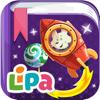 Lipa Planets: Gods of the Solar System