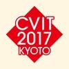CVIT2017 My Schedule