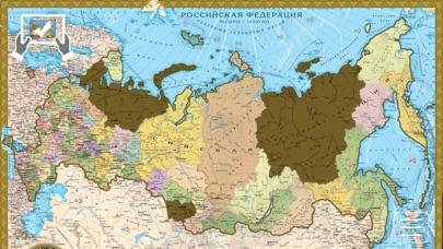 AR Map РоссияСкриншоты 3