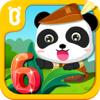 パンダ数字探し-BabyBus 子供・幼児向け知育アプリ