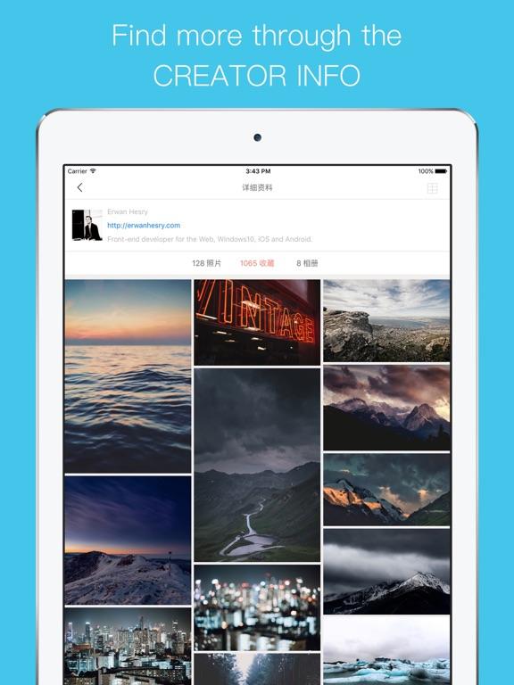 WallSquarePro Screenshots