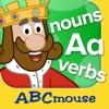 ABCmouse Language Arts Animations