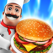 Food Court Hamburger Fever: Burger Cooking Chef