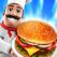 식품 법정 햄버거 열: 햄버거 조리 요리사