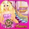 公主的温馨睡房
